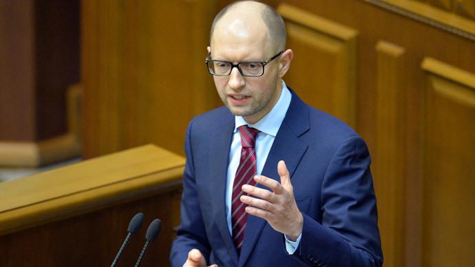 Яценюк обещает повышение социальных стандартов