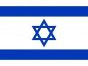 israel-flag-free