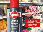CONSUMER Alpecin 1