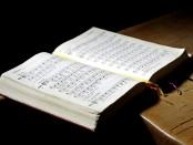 hymnal-468126_960_720